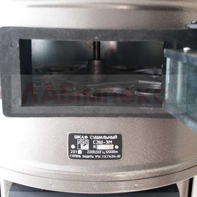 шкаф сушильный сэш-3м инструкция