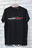 Мужская трендовая футболка
