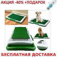 Домашний туалет для собак Puppy Potty Pad + монопод