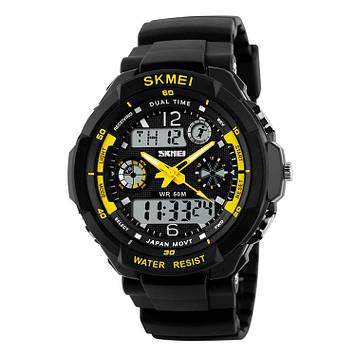 Skmei 0931 желтые детские спортивные часы