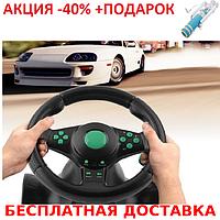 Игровой мультимедийный универсальный руль vibration steering wheel ps3 ps2 pc USB Original size+ монопод