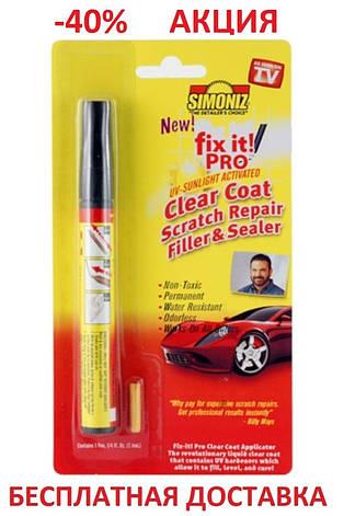 Карандаш маркер от царапин на кузове автомобиля Clear Coat Fix it PRO 99, фото 2