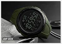 Cпортивные мужские часы Skmei (Скмей) 1326 Army  Green