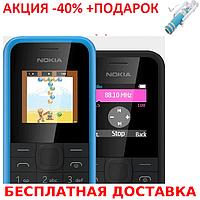 Кнопочный мобильный телефон Nokia 105  1 sim карты, 800 Mah + монопод