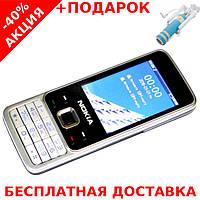 Кнопочный мобильный телефон Nokia 6300 Original size 2 sim карты, 1200 Mah + монопод
