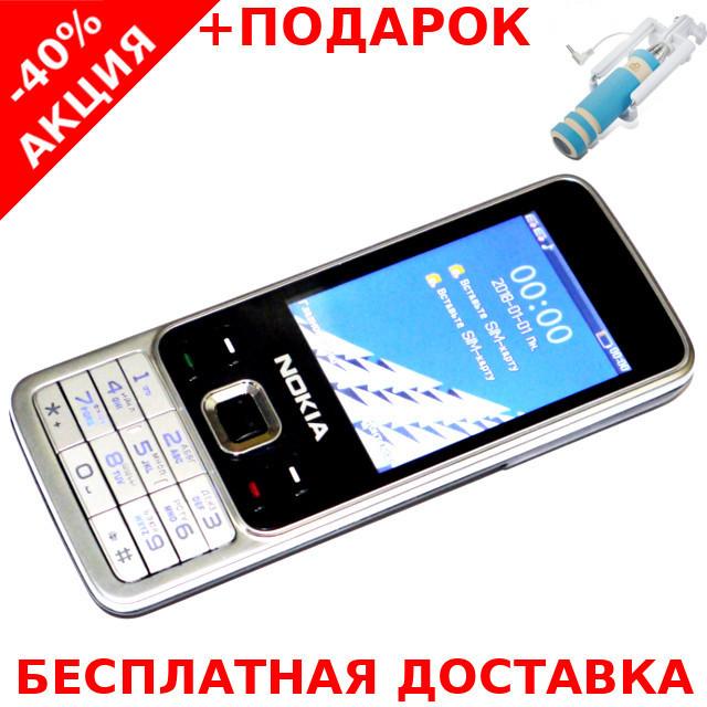 fb6cc1b739496 Кнопочный мобильный телефон Nokia 6300 Original size 2 sim карты, 1200 Mah  + монопод -