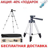Компактный штатив трипод Tefeng TF-3110 Rubber Mount body для экшн камер, смартфонов+ монопод
