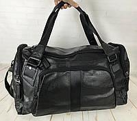 Дорожная сумка мужская.