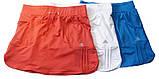 Юбка -шорты женская эластан.  Юбка с шортами. Юбка для тенниса. Юбка спортивная малиновая. Мод. 4051, фото 3