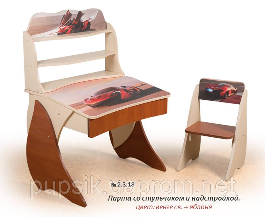 """Парта """"Умник"""" со стульчиком и надстройкой + фотопечать Вальтер (венге светлый + яблоня)"""