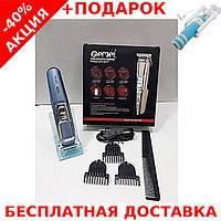 Машинка -  триммер для профессионального ухода за волосами Gemei GM-6077 + монопод