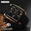 Мужские часы Skmei 1274 Tehno Золотые, фото 3