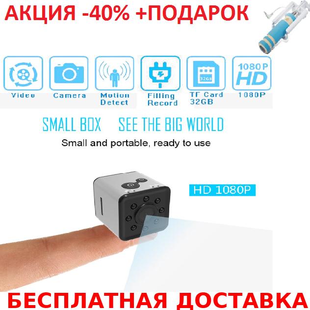Мини камера SQ13 Wi-Fi  Original size mini action camera + монопод
