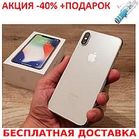 Мобильный телефон Apple iPhone X 256GB 5.8 дюйма качественная реплика + монопод