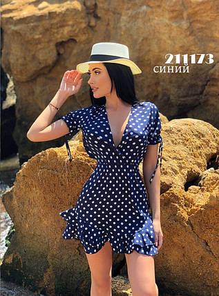 """Нежное женское платье в горошек синего цвета ткань """"Софт""""  42, 44, 46 размер норма, фото 2"""