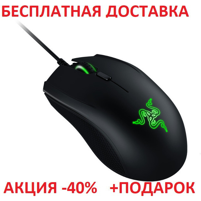 Мышь USB игровая RAZER (ABYSSUS) (40)K17(36121) Blister case USB Gaming mouse High DPI