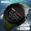 Skmei 1405 Solar зеленые мужские спортивные часы на солнечной батарее, фото 3