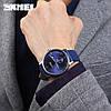 Skmei 9083 Submarine синие классические мужские часы, фото 7