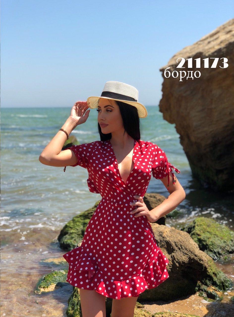 """Нежное женское платье красного цвета в горошек ткань """"Софт"""" 44 размер норма"""