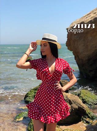 """Нежное женское платье красного цвета в горошек ткань """"Софт"""" 44 размер норма, фото 2"""