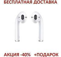 Наушник-гарнитура IPhone i7 100 Айфон Оriginal size Наушники беспроводные Блютуз наушники Bluetooth наушники