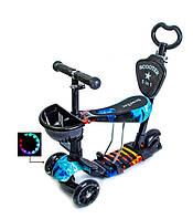 Самокат с родительской ручкой и светящимися колесами Scooter 5 в 1. Fire and Ice (Огонь и Лед), фото 1