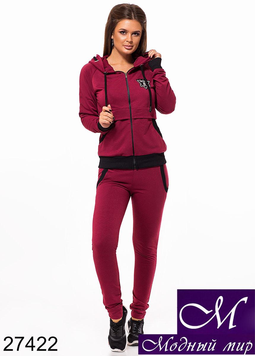 Красивый женский спортивный костюм (р. S, M, L) арт. 27422