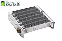 Теплообменник первичный Beretta Kompact 14 RAI-RSI (R10021231)