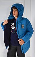 Куртка детская зимняя тёплая на флисе , для мальчика, р-р 122, 128,140