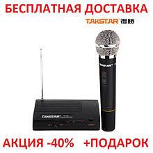 Одноканальная VHF радиосистема с одним динамическим микрофоном TAKSTAR TS-331 Conventional case