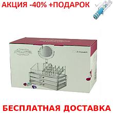 Органайзер для хранения косметики с зеркалом JN-870 Beauty box Conventional case+ монопод