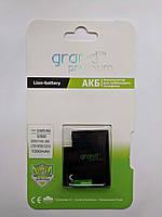 Аккумулятор Samsung S3650/ C3322/ С3510/ S7070/ S5620/ C6112/ S5560/ S5610/ S5620 GRAND Premium