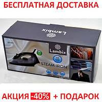 Паровой утюг Lambix LB1901 тефлоновая подошва 1600W Original size