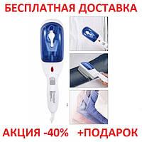 Паровой утюг-щетка Steam Brush DG-1002 Отпариватель одежды пароочиститель