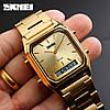 Skmei 1220 Tango золотые мужские часы, фото 3