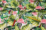 """Хлопок с цифровой печатью """"Фламинго с листьями монстеры"""" на белом № 2281, фото 3"""