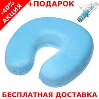 Подушка Travel Pillow Easy Touch ортопедическая для путешествий с памятью + монопод