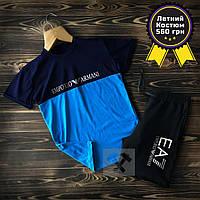 Летний спортивный костюм Armani синего цвета (Армани) шорты и футболка