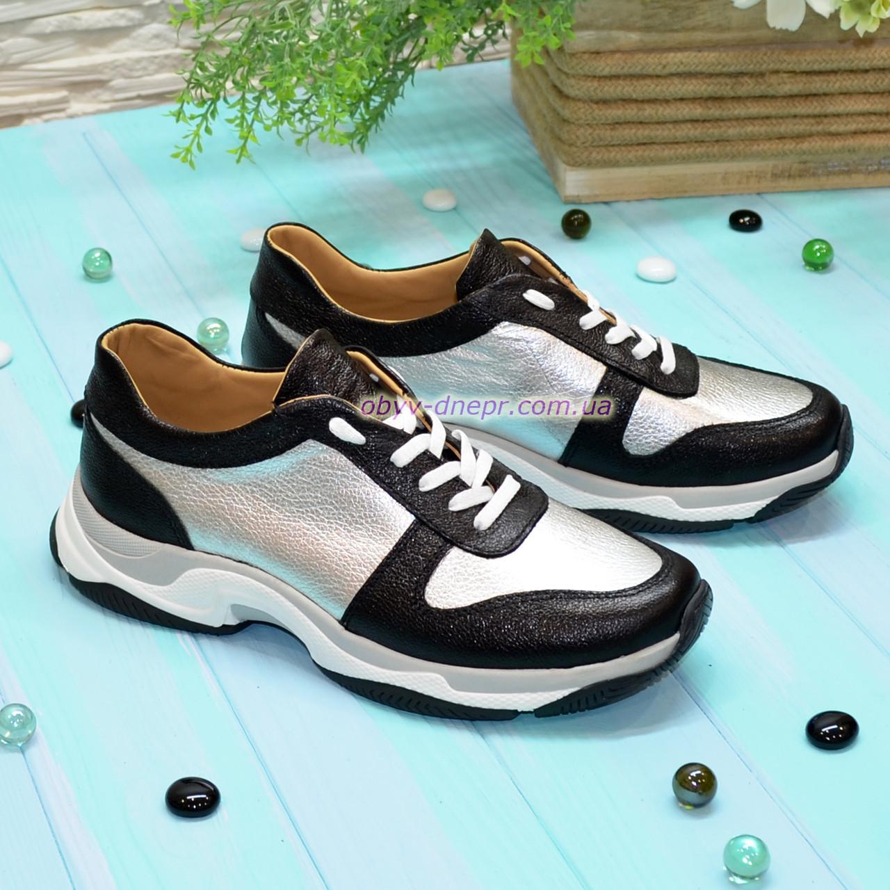 Кроссовки женские кожаные на шнуровке, цвет черный/серебро
