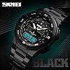 Skmei 1370 MARSHAL черные мужские спортивные часы на браслете, фото 4