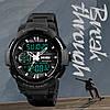 Skmei 1320 PROTECT черные с белым мужские спортивные часы, фото 6