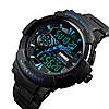 Skmei 1320 PROTECT черные с синим мужские спортивные часы, фото 3