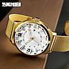 Skmei 9166 золотые с белым циферблатом классические часы, фото 4