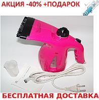 Профессиональный многофункциональный ручной отпариватель RZ-608-5 4-в-1 + монопод