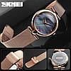 Skmei Marble 9177 черные оригинальные женские часы, фото 4