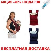 Слинг-рюкзак EggBabby BLUE переноска для ребенка слинг Baby + монопод монпод