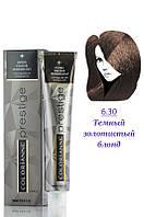 Brelil Colorianne Prestige Краска д/волос № 6/30  темный золотистый блонд  100 мл