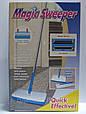 Швабра - веник Magic Sweeper для уборки полов 3 в 1, фото 2