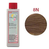 Стойкая безаммиачная жидкая краска для волос CHI Ionic Shine Shades Liquid Color 89 мл 8N - Натуральный средний блондин