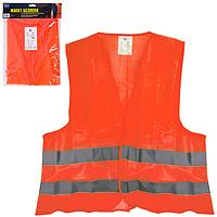 Жилет безопасности светоотражающий (orange) 116 Or XXL